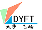 Hebei Dayufeiteng Wear-resisting Pipeline Fittings Co., Ltd.