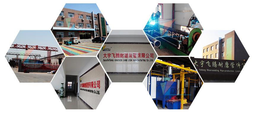 china concrete pump spare parte factory,Concrete Pump Pipe